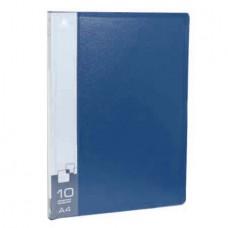 Папка на 10 файлов  0.6 синяя в Екатеринбурге