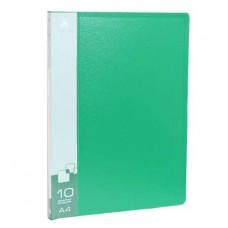 Папка на 10 файлов  0.6 зелёная