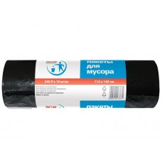 Мешки для мусора 240л 10шт 30мкм ВД Paclan Professional