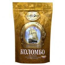 Кофе «Коломбо» растворимый (190 г, пакет)