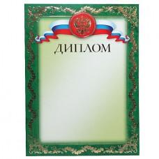 Диплом ( герб, триколор), 10 шт./уп. в Екатеринбурге