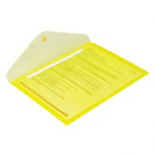 Конверт на кнопке А4 жёлтый