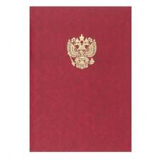 Папка адресная с гербом (А4, бумвинил)