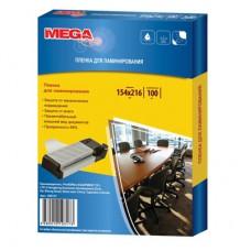 Плёнка для ламинирования ProMEGA Office 154x216 А5 125мкм.