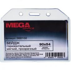 Бейдж горизонтальный ProMega Office (прозрачный, мягкий, для карточек 90х54 мм)