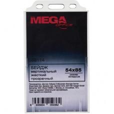 Бейдж вертикальный, прозрачный, жесткий, для карточек 54х85 мм, Mega Office