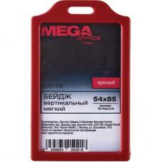 Бейдж вертикальный ProMega Office (красный, для карточек 54х85 мм)