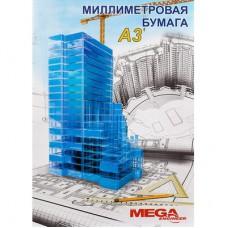 Бумага миллиметровая Mega Engineer А3 80 г/кв.м голубая (20 листов)