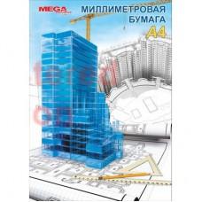 Бумага миллиметровая Mega Engineer А4 80 г/кв.м голубая (20 листов)