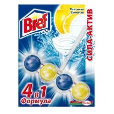 Блок гигиенический для унитаза Bref Сила-актив «Лимонная свежесть» (шарики)