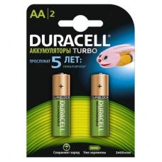 Аккумулятор Duracell 2400/2500 mAh AA/LR6 предзаряженный (2 штуки)
