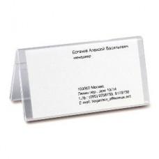 Подставка для визиток двухсторонняя (100х52мм)
