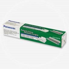 Пленка для факса Panasonic KX-FA57 (термопленка 70м)