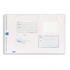 Пакет полиэтиленовый почтовый B4 250*353мм.