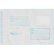 Пакет полиэтиленовый почтовый C4 229*324мм.