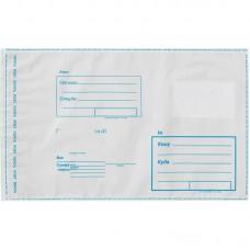 Пакет полиэтиленовый почтовый C5 162*229мм.