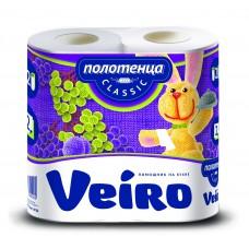 Полотенца бумажные VEIRO Classic белые 2-слойные (2 шт/уп.)