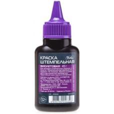 Штемпельная краска Hatber 28мл.водная основа,фиолетовая