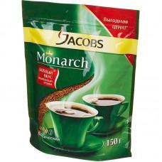 Кофе  Jacobs Monarch 150г, сублимированный в пакете