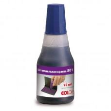 Штемпельная краска COLOP 25мл. водно-глицериновая основа,фиолетовая