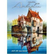 Альбом для рисования акварелью  А4 10 л. в ассортименте