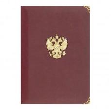 Папка адресная Юбилейная Герб России