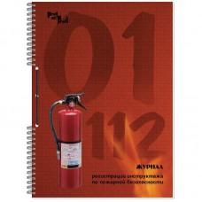 Журнал регистрации инструктажа по пожарной безопасности А4 50 лист.