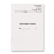 Книга  кассовая вертикальная (48лист/скрепка)