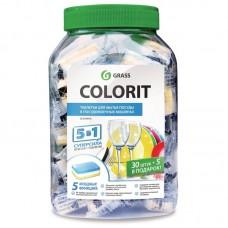 Таблетки для посудомоечных машин Grass Colorit 5 в 1 (35 шт/уп)