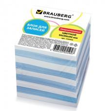 Блок бумаги  BRAUBERG запасной  (9х9х9 цветной)