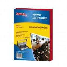 Обложки для переплета картонные ProMega Office А4 красные, кожа.