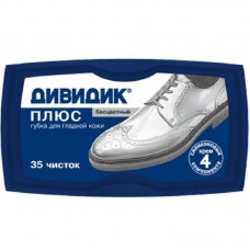 Губка для обуви ДИВИДИК,бесцветный