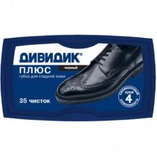 Губка для обуви ДИВИДИК,черный