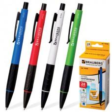 Ручка шариковая BRAUBERG 0.77 мм синяя автомат ассорти,рез.уп.