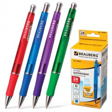 Ручка шариковая BRAUBERG 0,7мм,синяя автомат рез.уп.