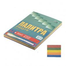 Бумага  А4  цветная Палитра-радуга пастель 80 г/м  100л.